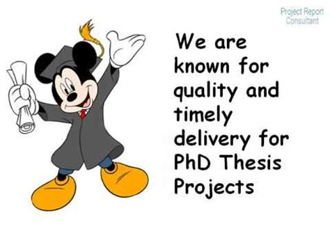 Find a phd thesis